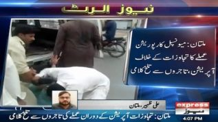 Municipal Corporation staff victimizes traders of violence during encroachments operation