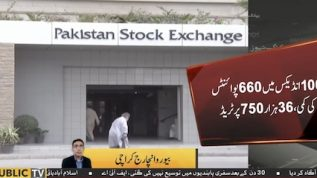 Stock Exchange crashes by major points