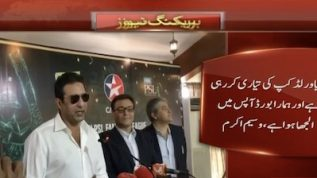 Wasim Akram disappointed in PCB