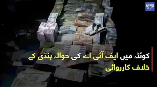 The FIA took action against money exchanges in Quetta