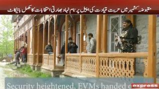 Occupied Kashmir boycotts Indian elections
