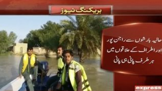Flood in Rajanpur due to heavy rainfall