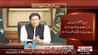 PM Imran condemnns terrorism at Ormara