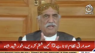 No need for Constitution if Presidential rule is implemented: Khurshid Shah