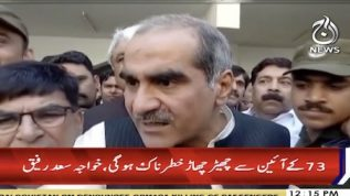 Saad Rafique also warns the government over constitutional amendments