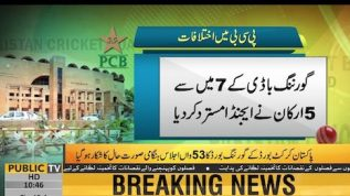 5 out of 7 members of PCB governing body rejects agenda