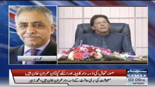 My brother has been made a scapegoat: Asad Umar's brother