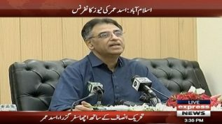 Don't expect a miracle from new Finance Minister: Asad Umar
