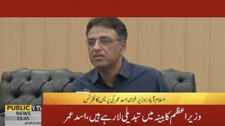 I'll always support PTI: Asad Umar