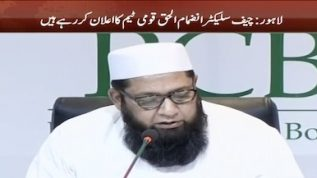 Chief selector Inzamam announces Pakistani squad for World Cup 2019