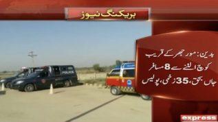 Coach flips in Badin, 8 people dead