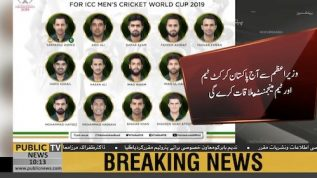 Cricket team to meet PM Imran before departing for World Cup 2019
