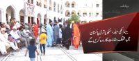 Sikh pilgrims travel to Kartarpur for Baisakhi