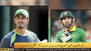 Pakistan World Cup Cricket Squad 2019 – who made it and who didnt