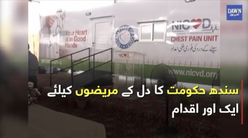Chest Pain Mobile Unit established in Sindh