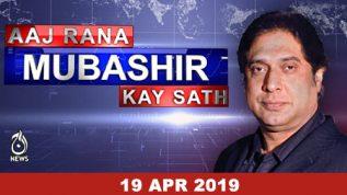 Mega scandal of Abraj Group