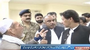 PM inquired after patients in Shaukat Khanum hospital Peshawar
