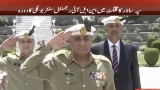 COAS paid a visit to Gilgit NLI regimental