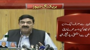 Sheikh Rasheed supports Asad Umar