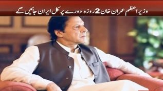 Imran Khan to do two day round of Iran