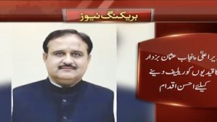 Usman Buzdar advises that 400 prisoners from KPK in Punjab jails should be given relief