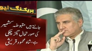 Relations with Kashmir have been ruined: Shah Mehmood Qureshi