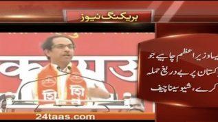 Chief of Shiv Sena spews hate against Pakistan and Kashmir