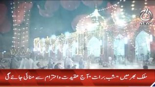 Shab e Barat is being commemorated today