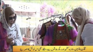 Three day Textile exhibition displays colours at Lok Virsa