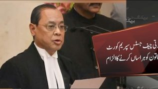 Indian chief justice accused of sexual harrasment