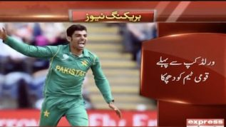 Shadab Khan ruled out of series against England