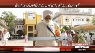 Express News fulfills Indian Sikh's wish