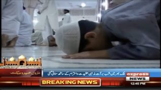 Shab e Barat celebrated across Pakistan