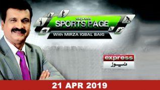 Exclusive Interview of Captain Sarfaraz Ahmed