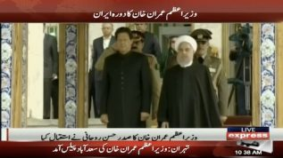 PM Imran reaches Iran for 2- day visit