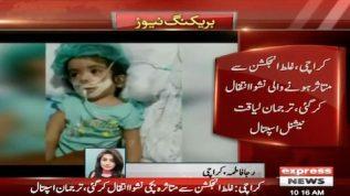 Baby Nishwa passes away in Sindh