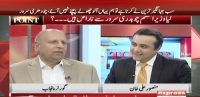 Is PM Imran upset with Chaudhry Sarwar?