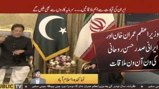 PM Imran Khan, Iranian President Rouhani discuss bilateral ties