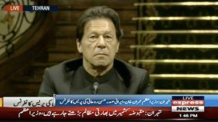PM Imran, Iran's Rohani address joint press conference