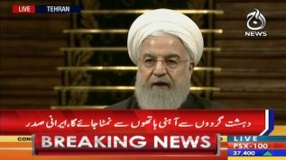 Terrorism will be dealt with harshly – Iranian President