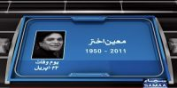 Moin Akhtar's 7th death anniversary today