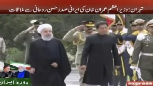 PM on second day of his Iran tour