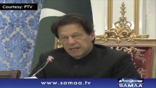 Imran Khan emphasised on bilateral trade with Iran