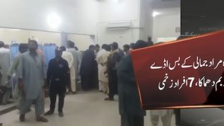 Blast at Dera Murad Jamali bus stop