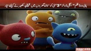 Hollywood film 'Ugly Dolls' to be released on May, 3