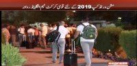 Pakistan Cricket team on it's way to England
