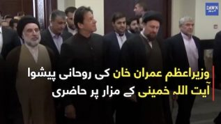 PM Imran Khan visits shrine of Ayatullah Khomeini
