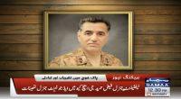 Lt Gen Faiz Hameed promoted to adjutant general rank of Pak Army