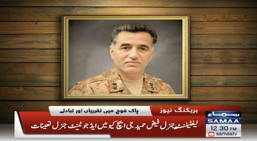 Lt Gen Faiz Hameed promoted to adjutant general rank of Pak Army