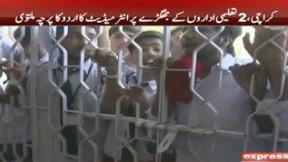 Inter Urdu exam postponed due to conflict between two schools